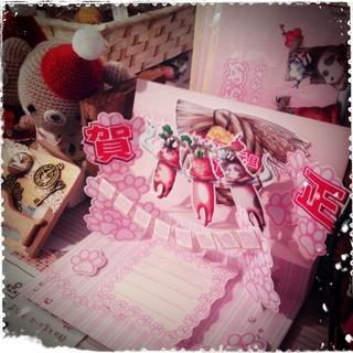 2012-12-13 15.42.01.jpg